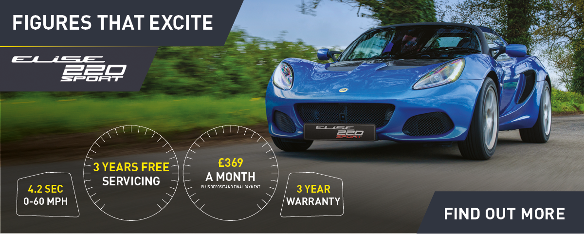 Brand New Lotus Cars For Sale In The Uk In 2019 20 Jct600